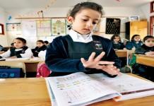 وزارة بلمختار تنشر اللائحة الكاملة لمؤسسات التعليم الخصوصي المدرسي المرخص لها
