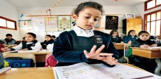 افتتاح أشغال اليوم الوطني حول التعليم الأولي بالصخيرات