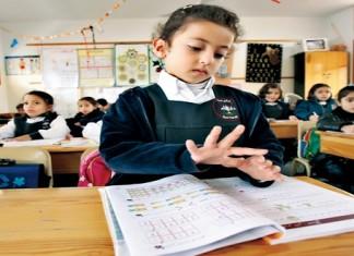 جمعية الكتبيين تنتفض ضد بيع الكتاب المدرسي داخل المدارس الخصوصية