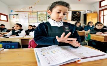 رئيس رابطة التعليم الخاص بالمغرب يدعو لإيجاد حلول للأزمة التي يعاني منها القطاع