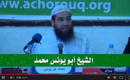 سبل الوقاية من داء السيدا للشيخ أبي يونس محمد الفرعني