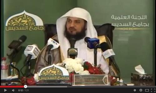 الشيخ محمد العريفي والتغريد والسجن.. لو سكت لسلم..