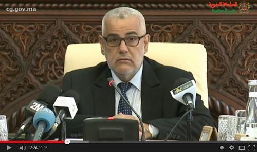 كلمة رئيس الحكومة السيد عبد الإله ابن كيران في اجتماع المجلس الإداري لصندوق المقاصة يوم الجمعة 26 دجنبر 2014 .