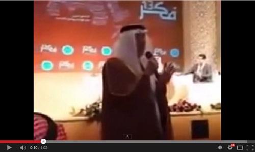 الأمير خالد الفيصل يعتذر للمغاربة بعد إظهار خريطة المغرب مبتورة من صحرائها
