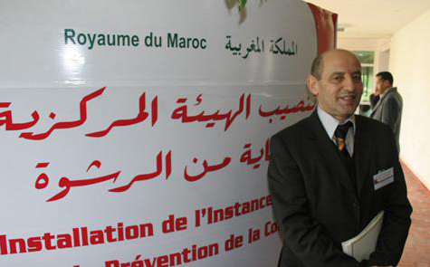 تقرير: 50% من المغاربة دفعوا رشاوي للاستفادة من الخدمات العمومية وقطاع الصحة أولها