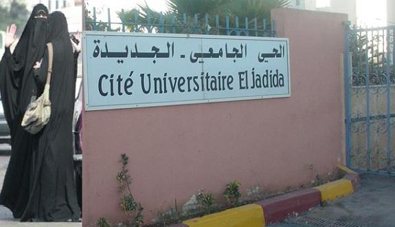 الطالبة المنتقبة في الحي الجامعي بالجديدة ترغم على نزع نقابها أمام الحراس