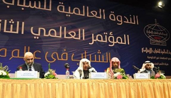 مشاركة الشيخ سعد الشتري والداعية راغب السرجاني في الندوة العالمية للشباب
