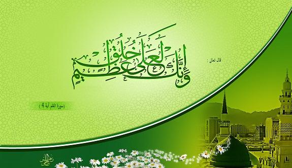 من كريم أخلاقه صلى الله عليه وسلم مع أهله وأصحابه