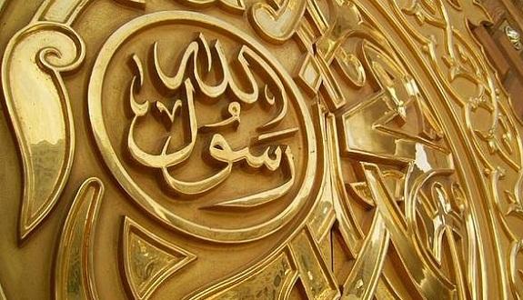 نماذج من عاقبة المسيئين للحبيب محمد صلى الله عليه وسلم