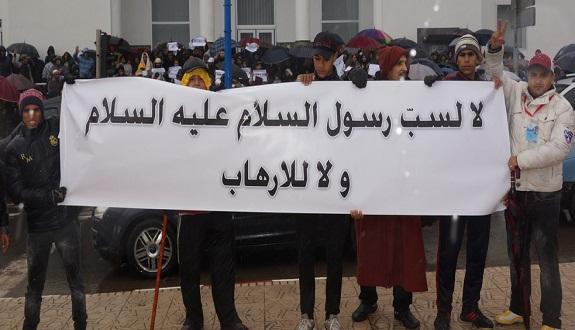 اللجنة المحلية لنصرة سيدنا محمد صلى الله عليه وسلم بآسفي تحتج وتندد بالإساءات الجبانة والرسوم المسيئة