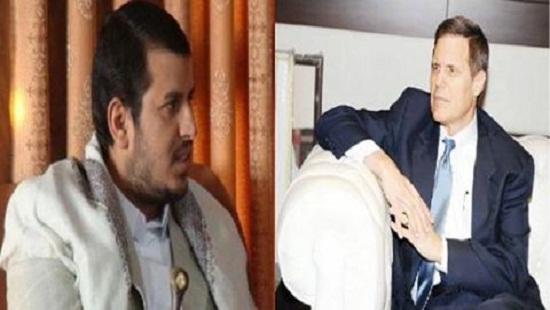 صحيفة «الموينتور» الأميركية: واشنطن تقر بعلاقات استخبارية مع جماعة الحوثيين