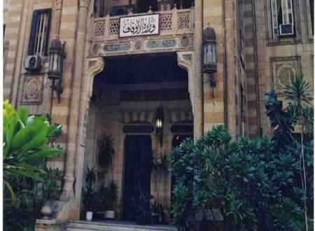 أوقاف مصر تستجيب عاجلًا لدعوة السيسي إلى «ثورة دينية»
