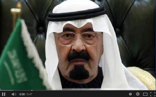 القناة الأولى السعودية تعلن وفاة الملك عبد الله بن عبد العزيز