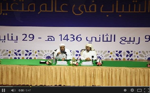 المحاضرة 1: مفهوم التغيير في الإسلام ضوابطه وآلياته - د. محمد الحسن الددو -المؤتمر العالمي 12