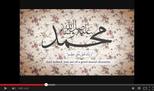 قصيدة حسان بن ثابت رضي الله عنه في مدح الرسول صلى الله عليه وسلم