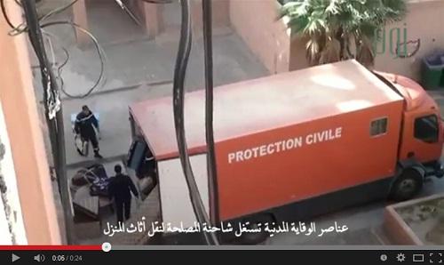 عناصر الوقاية المدنية تستغل شاحنة المصلحة لنقل أثاث المنزل
