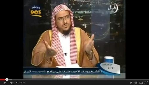 الشيخ يوسف الأحمد يوضح خطر العلمانيين على الإسلام