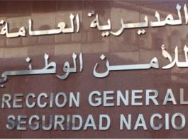 الأمن ينفي تسجيل جريمة سرقة سيارة بالرباط أو بأي مدينة مغربية أخرى