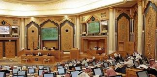 «مجلس الشورى السعودي» يلزم المذيعات بـ«اللباس المحتشم»