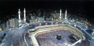 حدث في 20 رمضان.. الـفـتـح الأعـظــم ((فـتــح مــكـة))
