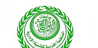 تنظيم المؤتمر العربي الأول حول «الإصلاح الإداري والتنمية» من 22 إلى 24 فبراير الجاري بالقاهرة