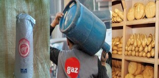 ما تداول من أخبار حول رفع الدعم عن الغاز والسكر والدقيق حملة إشاعات مغرضة