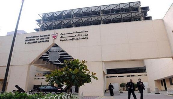 البحرين: الحكم بالإعدام على 3 أشخاص أدينوا بقتل 3 من الشرطة بينهم إماراتي