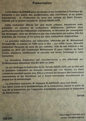 دة. زينب عبد العزيز تعدُّ ترجمة جديدة لمعاني آيات القرآن الكريم باللغة الفرنسية
