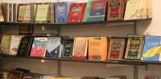 معلومات إحصاء.. أم نتائج إقصاء؟! (عن بيع الكتاب الديني بالمعرض الدولي للكتاب)
