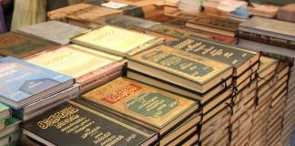 """الداخلية تعلن الحرب على الكتب """"المتطرفة"""".. وصفتها بالشيعية والتكفيرية"""