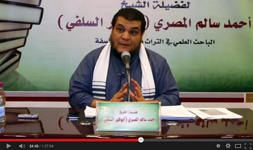 القراءة مفاهيم وآليات الشيخ أحمد سالم