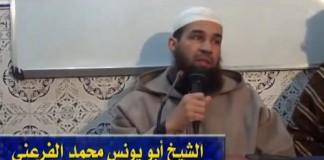 هل يمكن منع النقاب في المغرب؟ - الشيخ محمد الفرعيني