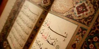 فائدة لغوية نفيسة من القرآن الكريم