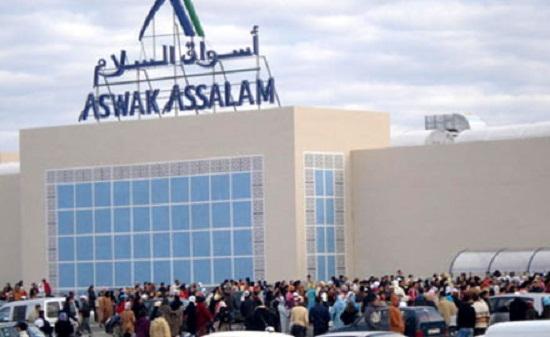المحكمة التجارية في الدار البيضاء تحجز على أسهم شركة «أسواق السلام»!!