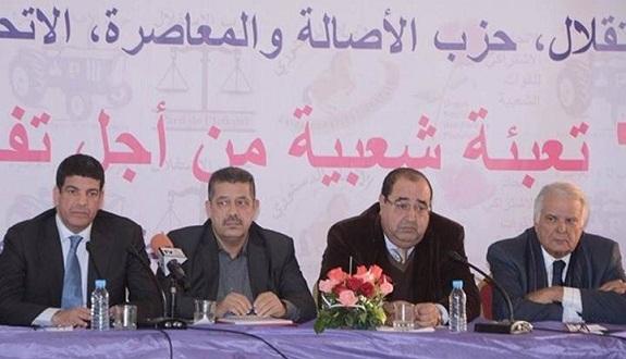 عربي 21: زعماء المعارضة بالمغرب يستنجدون بالملك لـ«فرملة» ابن كيران