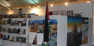 الدورة الـ19 من المعرض الدولي للكتاب والفنون بطنجة من 6 إلى 10 ماي القادم