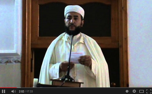 حقوق أهل بيت النبي صلى الله عليه وسلم - عبد الحفيظ إحيحي