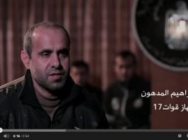 اعترافات لعناصر تابعين للأجهزة الأمنية في رام الله متورطين بأحداث إخلال الأمن في غزة