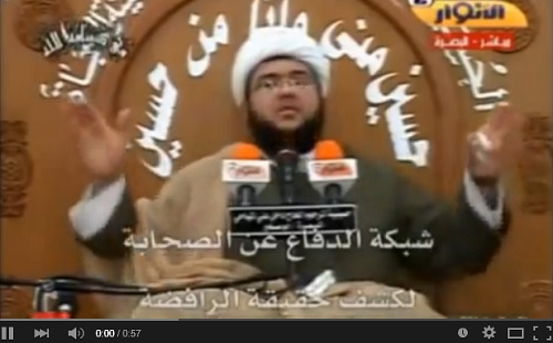 68459c3be معمم شيعي يقول إن فاطمة رضي الله عنها هي من ستحاسبنا يوم القيامة!