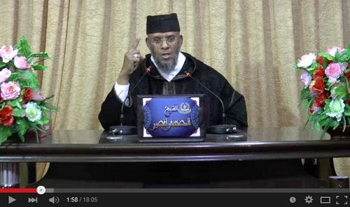 رسالة من الشيخ المصطفى لقصير الملك محمد السادس عن خطر التشيع في المغرب