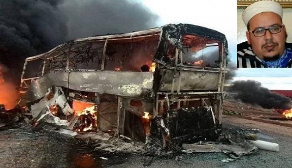 الشيخ عمر القزابري يكتب عن: ضحايا فاجعة «احتراق حافلة طانطان»