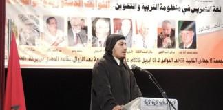 د. عادل رفوش: الذين يستهدفون لغتنا ويعرقلون أصالتها في اللسان والوجدان إنما يستهدفون ديننا