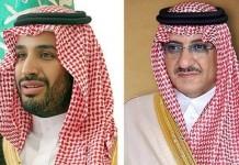 السعودية تنفي تآمر محمد بن سلمان لعزل بن نايف