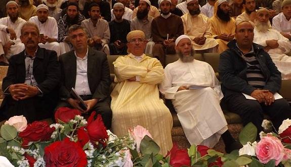 المطالبة بإعادة فتح دور القرآن في يوم دراسي عن التشيع بالمسرح الملكي بمراكش