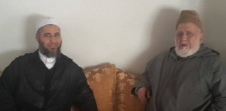 د. محمد الروكي ود. العقرة ينعيان شيخ المالكية في المغرب التاويل رحمه الله