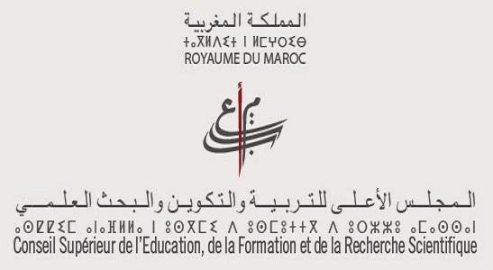 المجلس الاعلى للتربية والتكوين يوصي بتثمين وتفعيل أدوار جمعيات آباء وأولياء التلاميذ