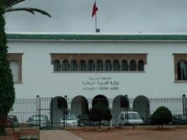 بعد الهجوم على مقررات التربية الإسلامية وزارة بلمختار ترد على أساتذة الفلسفة