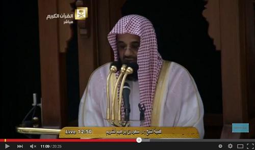 خطبة الجمعة من الحرم المكي عن «عاصفة الحزم» للشيخ سعود الشريم