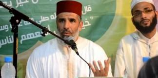 «حب الوطن» في محاضرة بالرباط للشيخ الدكتور رشيد نافع