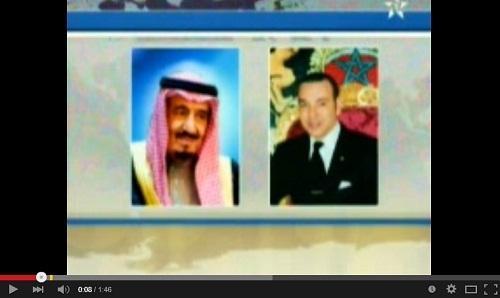 تفاصيل اتصال الملك محمد السادس مع الملك سلمان اليوم